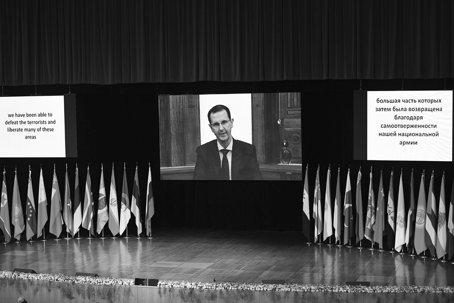Syrian President Bashar Al Assad at the opening of the conference for the return of refugees.