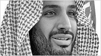 SAUDI ARABIA : Mohammed Bin Salman, the team behind Saudi
