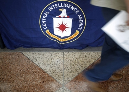 The CIA is trying to regain the White House's favor © Bloomberg