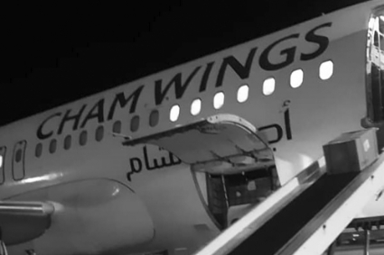 A shipment of humanitarian aid delivered via Cham Wings Airlines to Benghazi in January 2021.