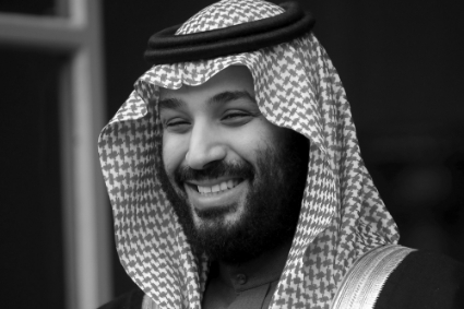 Mohamed bin Salman counts on four key men to lead his cultural diplomacy.