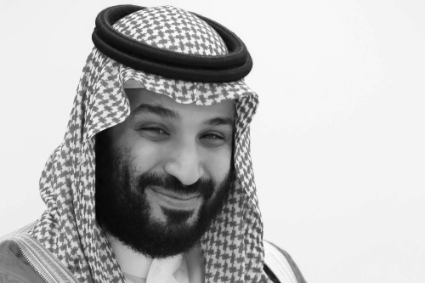 Through SAMI, Mohamed bin Salman debauched South African weapons engineers.