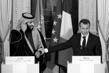 Paris is struggling to adapt to Mohamed bin Salman's new arms procurement processes.