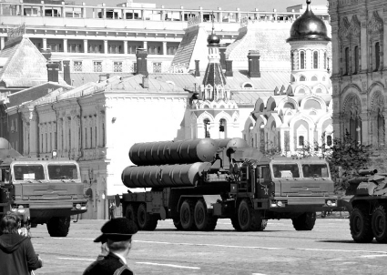 Russia's S-400 anti-defence batteries are in the US seights.