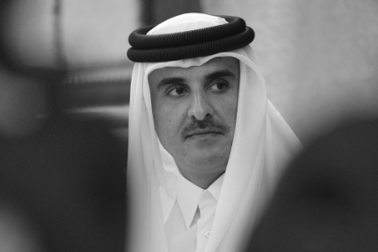The Emir of Qatar Tamim bin Hamad Al Thani.