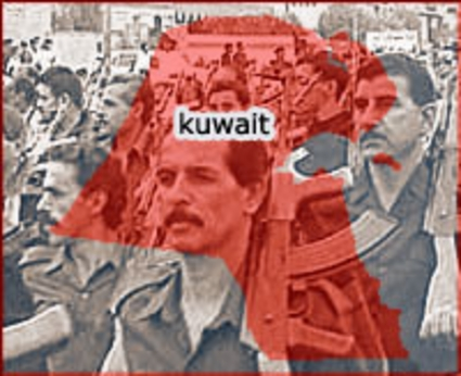 See 'Al Qaeda's Kuwait Networks' ('Networks and organizations') - DR