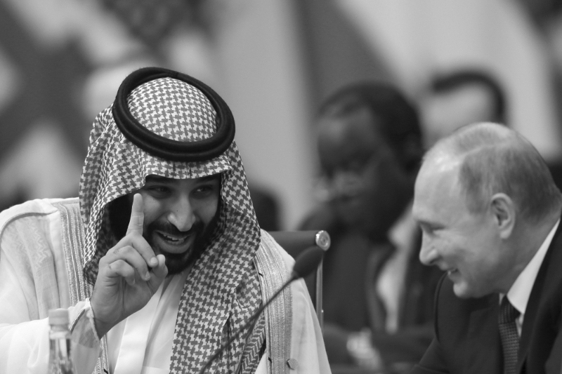 Mohamed Bin Salman and Vladimir Putin at the opening of the G20, November 30, 2018.