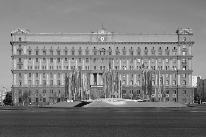 Lubyanka, headquarters of the FSB, the Russian intelligence service.