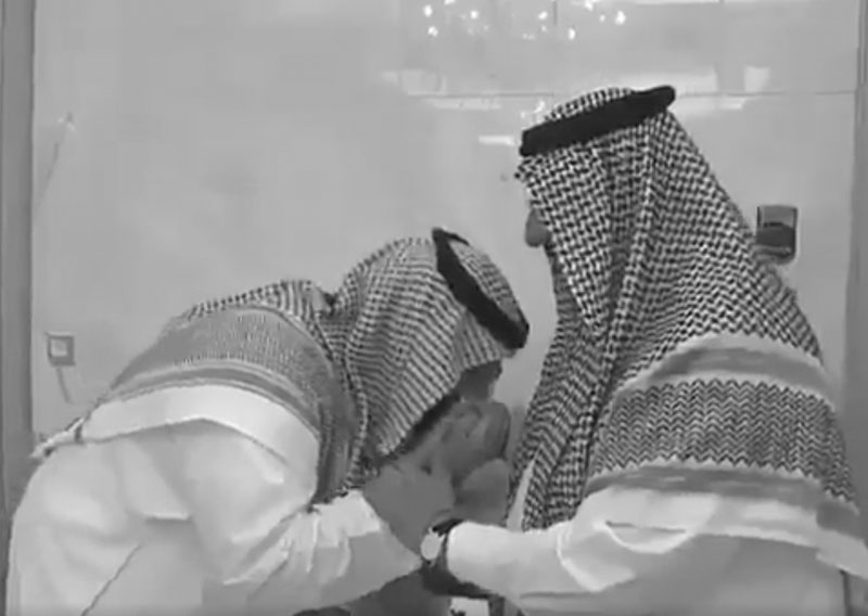 Mohammed bin Salamn is blessed by Mohammed bin Nayef whom he is just removing him as crown prince.